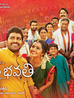 Sathamanam Bhavathi movie wallpapers-cover-photo