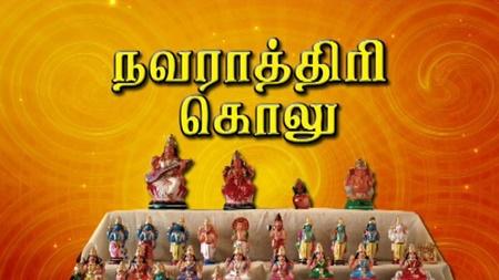 Golu and concepts at Various Houses – Aayutha Poojai Special | Kalaignar TV