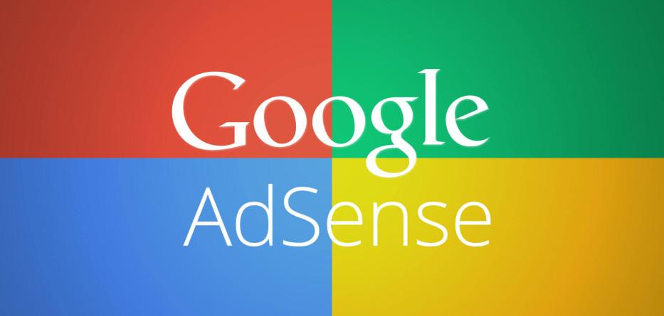 ما يجب عليك فعله بعد تعطيل حسابك على Google AdSense - Google AdSense الربح من الانترنت