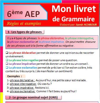 Règles essentielles de grammaire 6ème AEP.