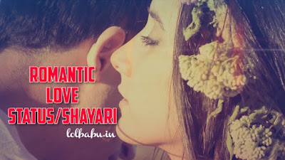 Romantic Love Status Shayari In Hindi 2019