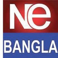 Ne Bangla Customer Care Number, Office Address and Website