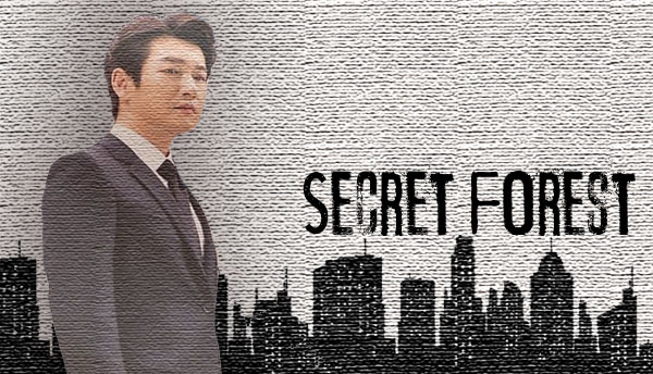 Drama Korea Secret Forest