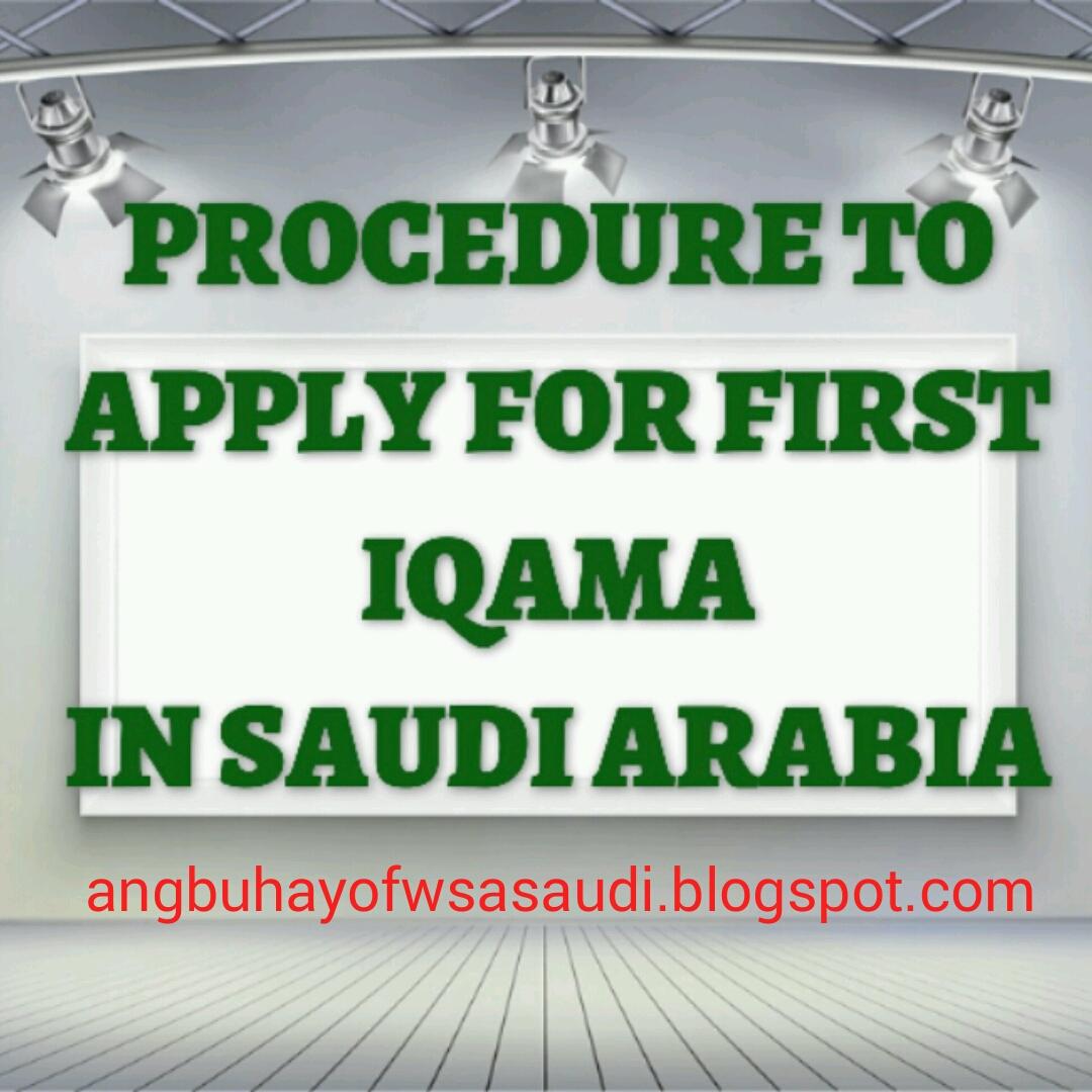 Ith Free Saudi Check Iqama App – Icalliance