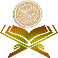 تصفح القرآن الكريم islamway