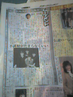 Sports Nippon 2006/04/05