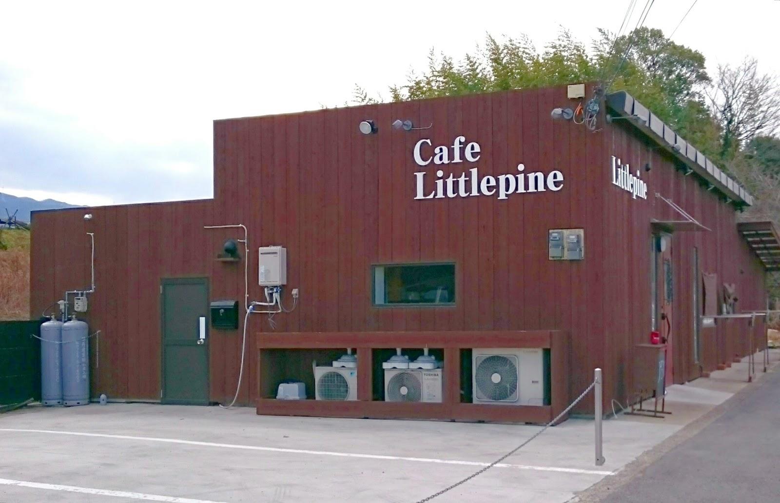 【閉店情報】Cafe Little Pine(南河内郡河南町)