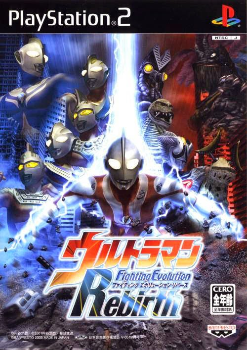 ULTRAMAN REBIRTH PS2