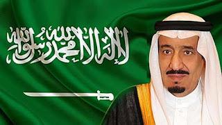 أوامر ملكية جديدة اليوم الملك سلمان بن عبد العزيز يصدر أوامر ملكية جديدة تعرف عليها