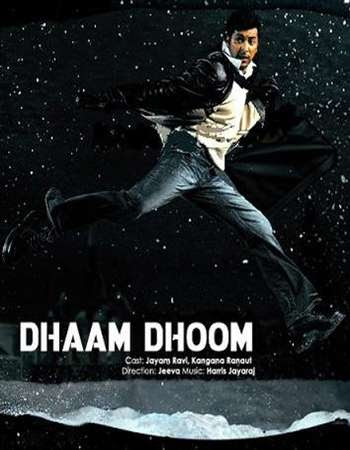 Poster Of Dhaam Dhoom 2008 Full Movie In Hindi Dubbed Download HD 100MB Tamil Movie For Mobiles 3gp Mp4 HEVC Watch Online