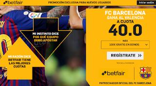 betfair supercuota Barcelona gana Valencia 2 febrero 2019