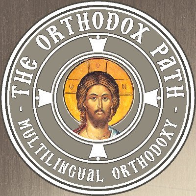 The Orthodox Path