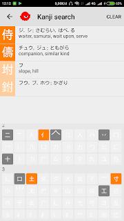 Takoboto Kanji Search