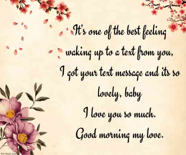good morning love letters for long distance