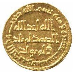 دينار اموي لهشام بن عبد الملك  سنة 116 هجري   116%25D8%25B4