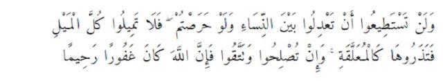 ayat-alquran-tentang-cinta-2