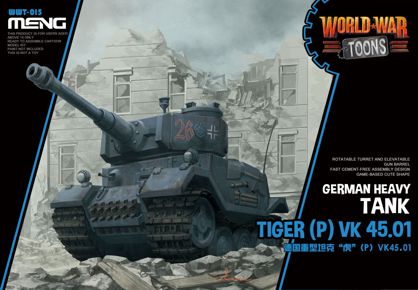 The Modelling News: Preview: Meng's new World War toon tank