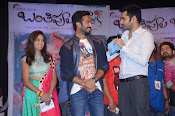 Banthipoola Janaki movie audio launch-thumbnail-3