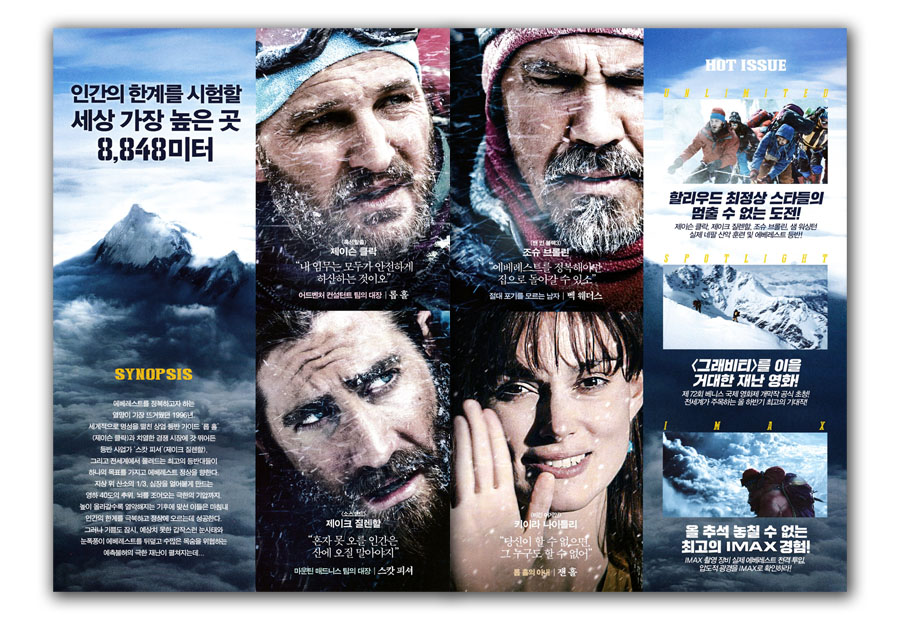 Movie Posters 2015: GAKGOONG POSTERS: Everest Movie Poster 4S 2015 Jason
