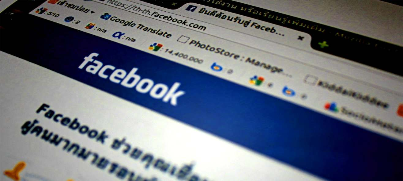 Facebook Wants Your Bank Info… Should You Be Bothered?
