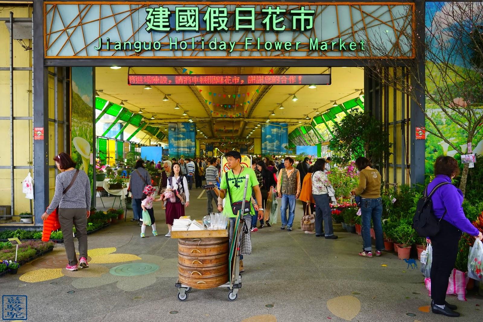 Le Chameau Bleu - Entrée du Marché aux fleurs Taipei taiwan - séjour à taipei