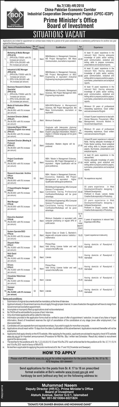 Latest Jobs in CPEC 2018 Online Registration and Application form Download.