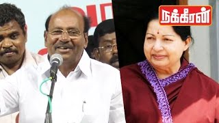 Ramadoss attacks Nota Voters | Obama should come to visit Tamilnadu?