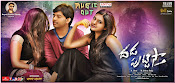 Dadaputtista Movie Wallpapers-thumbnail-1