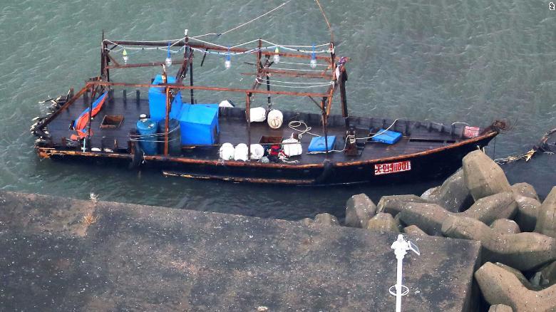 Navios Fantasmas Japão Coreia do Norte