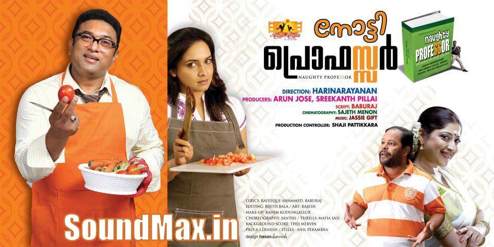 Naughty professor 2012 malayalam movie online free