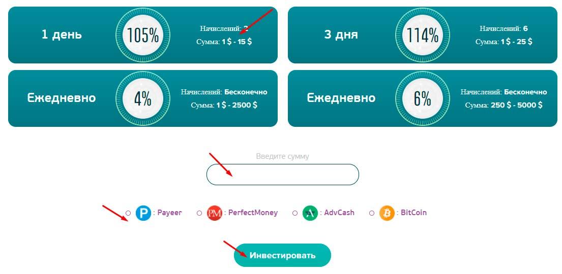 Регистрация в CrosMarket 3