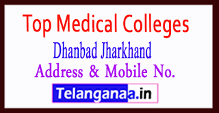 Top Medical Colleges in Dhanbad Jharkhand