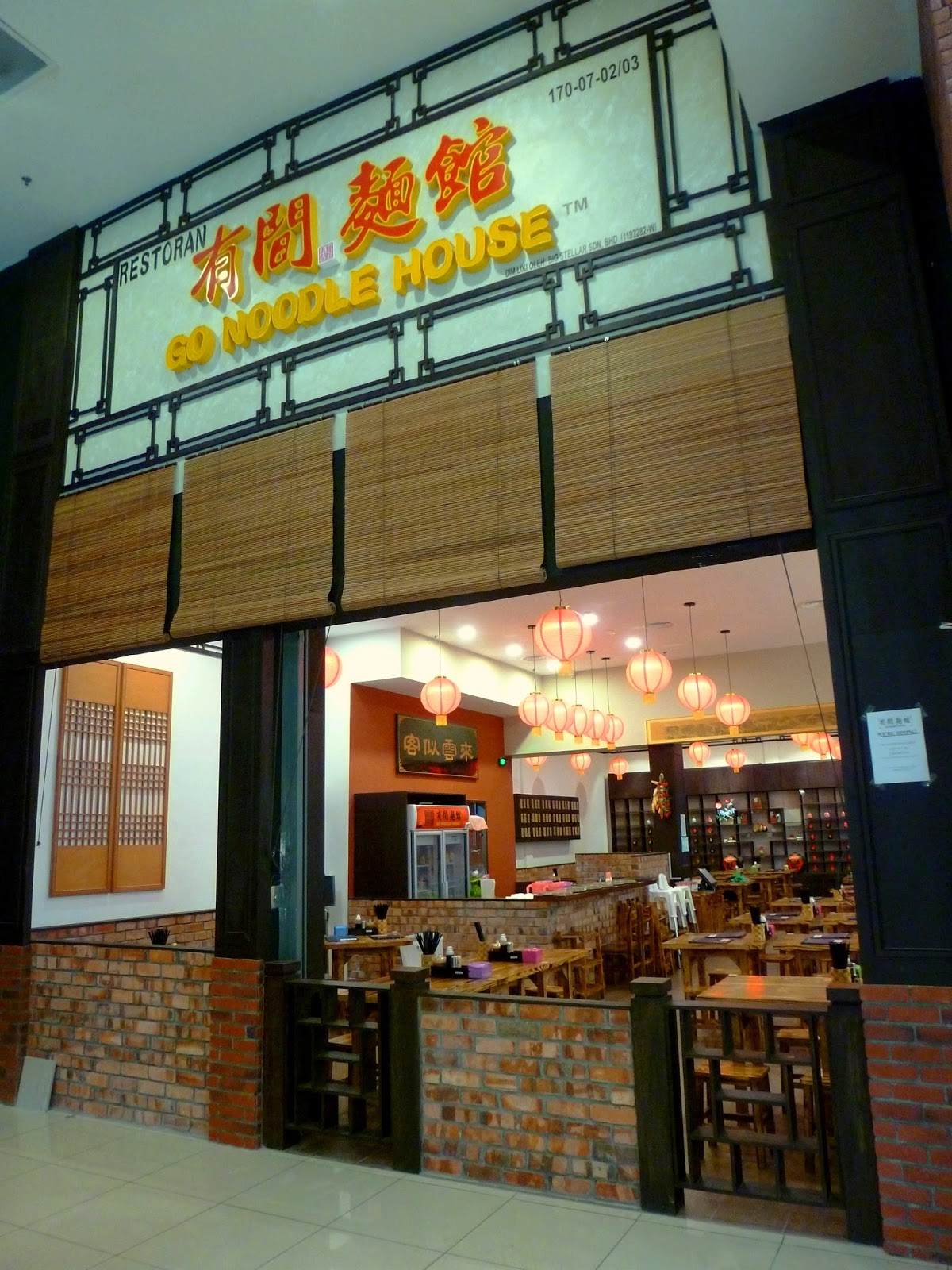 Penang Food For Thought: Go Noodle House