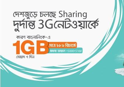banglalink 1gb data pack 89 taka