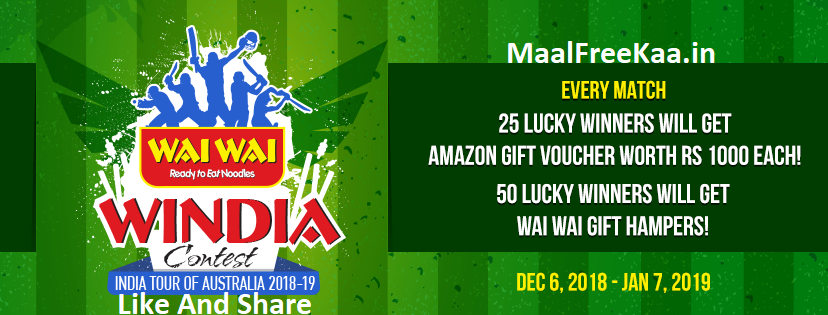 India Tour of Australia Contest Win Amazon Gift Card and more