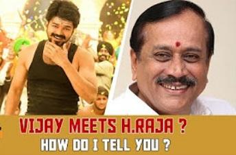 Vijay meets H.Raja? – Smile Settai Justice League Special   How Do I Tell You?   Smile Settai