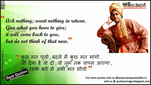 Best Thoughts of Swami vivekananda in Tamil & english