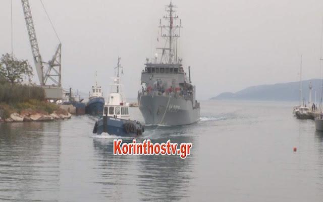 Τον Ισθμό της Κορίνθου πέρασε Τουρκικό πολεμικό πλοίο (βίντεο)