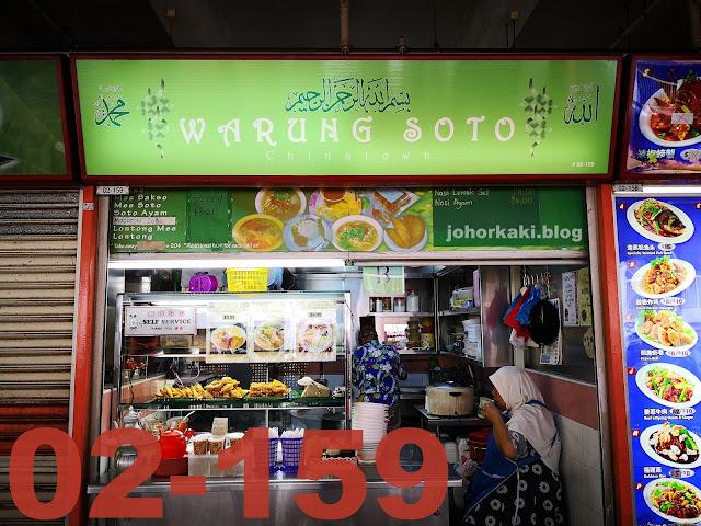 Chinatown-Complex-Food-Centre-Singapore