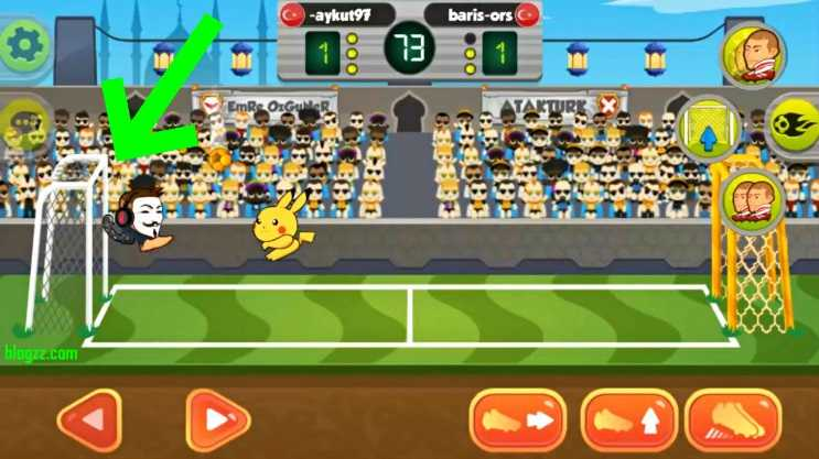 Online Kafa Topu'nda devamlı atak yapmak normalden daha fazla gol atmanızı sağlayacaktır.