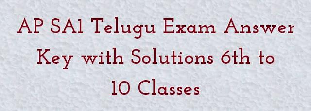 AP SA1 Telugu Exam Answer Key with Solutions 6th to 10 Classes