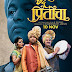 Chhand Priticha Marathi Movie Mp3 Songs Download