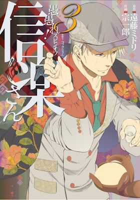 [Manga] 愚愚れ! 信楽さん -繰繰れ! コックリさん 信楽おじさんスピンオフ- 第01-04巻 [Gugure! Shigaraki-san – Kukure! Kokkuri-san Shigaraki Oji-san Spin-off Vol 01-04] RAW ZIP RAR DOWNLOAD