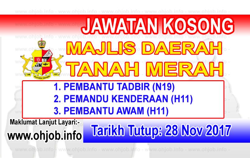 Jawatan Kerja Kosong Majlis Daerah Tanah Merah logo www.ohjob.info november 2017