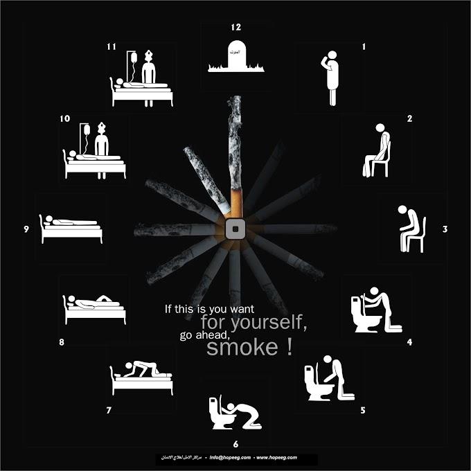 اعادة التأهيل من المخدرات