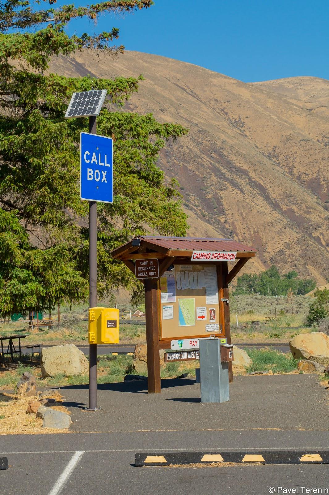 Здесь можно найти информацию о каньоне. А так же есть телефон на солнечных батареях