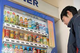 犯罪被害者支援寄付金付自動販売機
