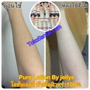 Pure lotion by jellys Pemutih Tubuh