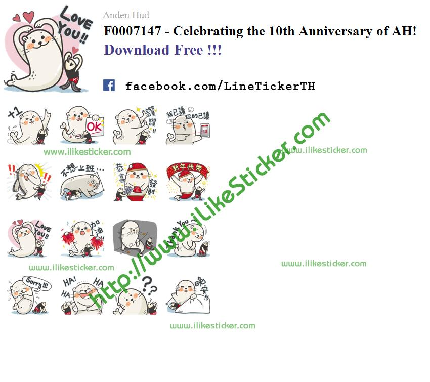 Celebrating the 10th Anniversary of AH!
