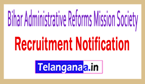 Bihar Administrative Reforms Mission Society BARMS Recruitment